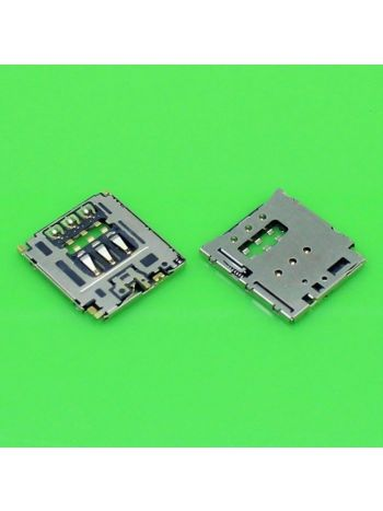 2 Pcs Micro Sim Tray Holder Slot For Sony Xperia M2 D2303 D2305