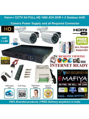 CCTV CAMERA SYSTEM COMPLETE KIT 4 CHANNEL 1080HD DVR + 2 AHD BULLET CAMERAS