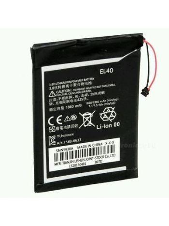Battery for Motorola Moto E 1ST GEN XT1021 XT1025 EL40 1860mAh